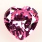 Cubic Zirconia Heart<br> 4mm Pink<br>100 pieces for